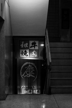 Yakiniku Kei, Shinjuku