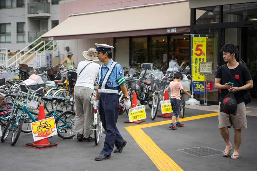 Parking Lot, Nakano, Tokyo