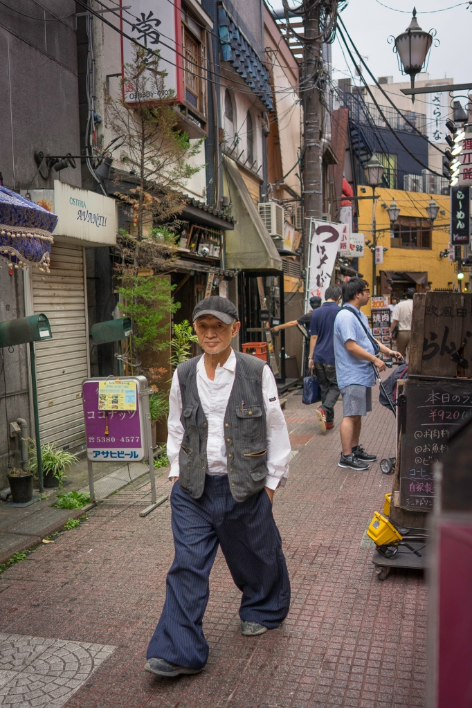 On a Nakano Street, Tokyo