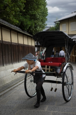 Uphill Battle, Higashiyama, Kyoto, Japan